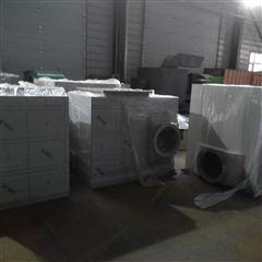 ZX-FQ实验室酸雾净化器,酸雾吸收器,PP喷淋塔
