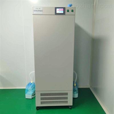 YPW-300经济型药品稳定性试验箱