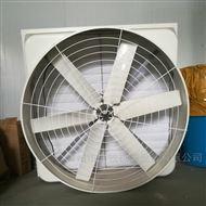 玻璃钢风机排风扇性能特点
