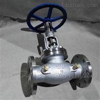 不锈钢静态平衡阀