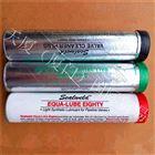 聚四氟乙烯润滑脂7030润滑密封脂S-SUM-SGC