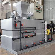 PAM加药设备-全自动加药工厂