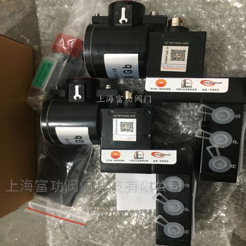 电磁阀 EDG5510125MS24VDC-M3CS1