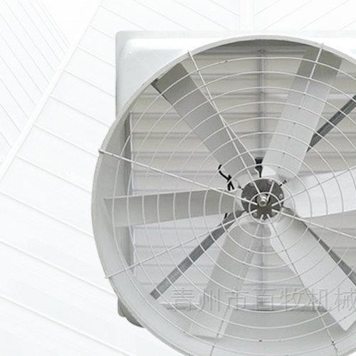 大风量养殖玻璃钢风机