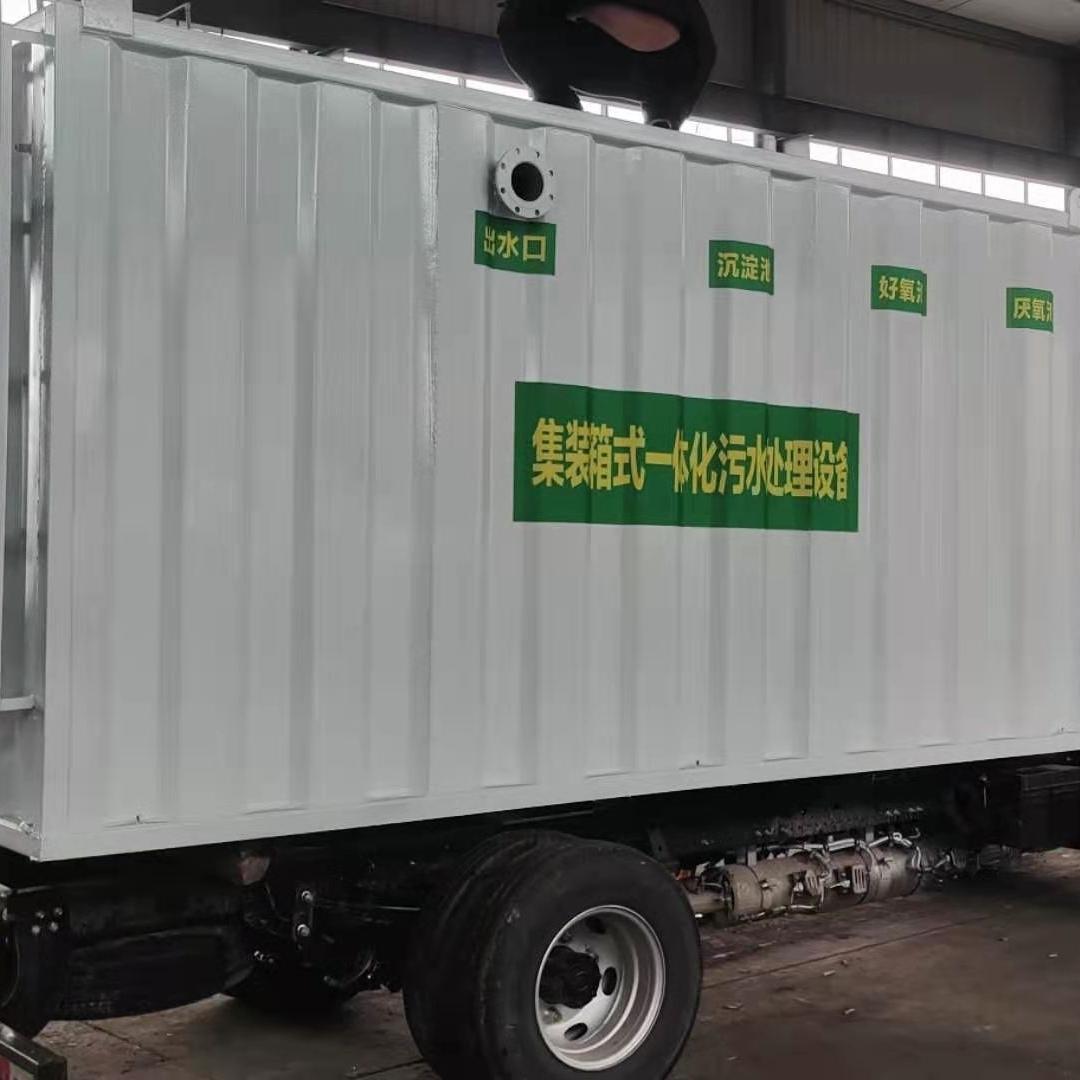 MBR膜一体化污水处理设备工厂