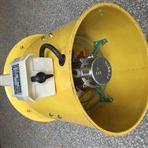 BSFT-300/400/500手提式轴流风机可定做110V 36V 等电压
