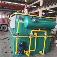 地埋式屠宰厂污水处理设备