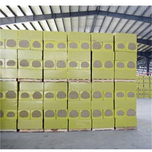复合岩棉保温板厂家销售价格