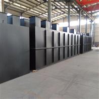 专业设计生产屠宰场污水处理设备