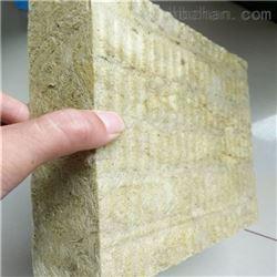 防火阻燃岩棉复合板