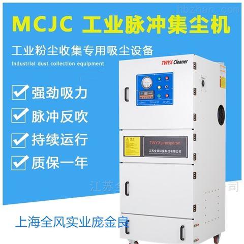 自动化打磨除尘脉冲集尘器