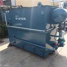 CY-FS-003洗沙废水处理设备