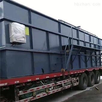 CY-HP36钢铁行业污水处理设备