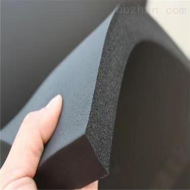 B2级橡塑保温板厂家价钱