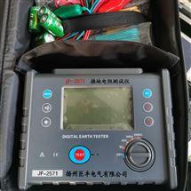 异频大地网接地电阻测试仪