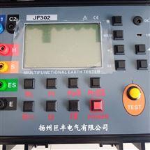 高精度多功能接地电阻测试仪