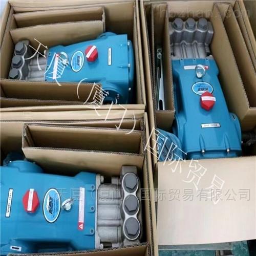 CAT高压泵MODEL 3535