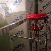 EDI超纯水氮封装置