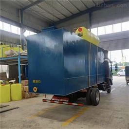CY-DF36江苏脱模污水处理机器设备