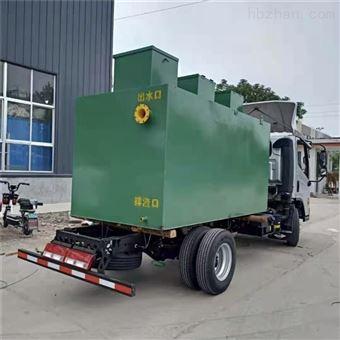 CY-CF44饮料有机物污水处理设备