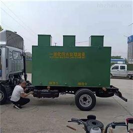 CY-FGB-001印染污水处理设备