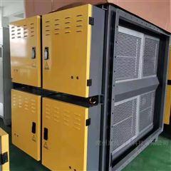 KT商用静电式油烟净化器