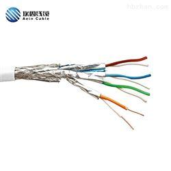 RS485 STP 120Ω双绞屏蔽通讯电缆 工业总线