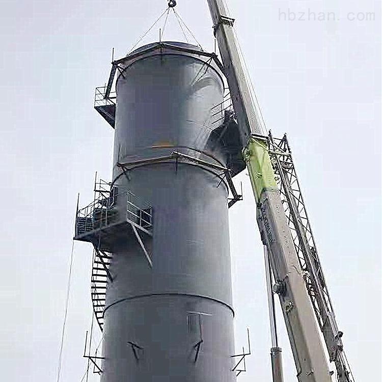 AA环振专业制作窑炉脱硫塔废弃净化塔