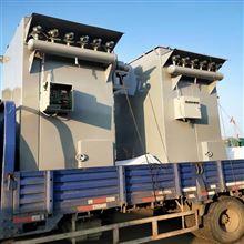 hz-3350环振供应细微颗粒佛美斯布袋除尘器