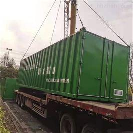 CY-FS-005饲养污水处理设备