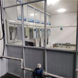 CY-CF12高盐化工污水处理设备