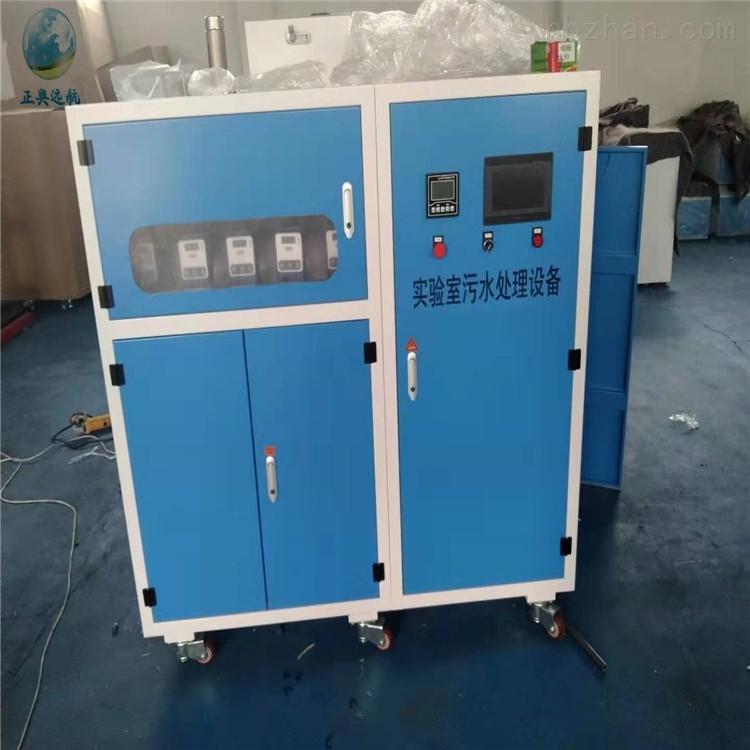 武汉实验室污水处理设备-自动化程度高