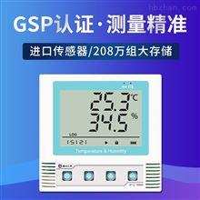 COS-03建大仁科 仓储温湿度监测系统