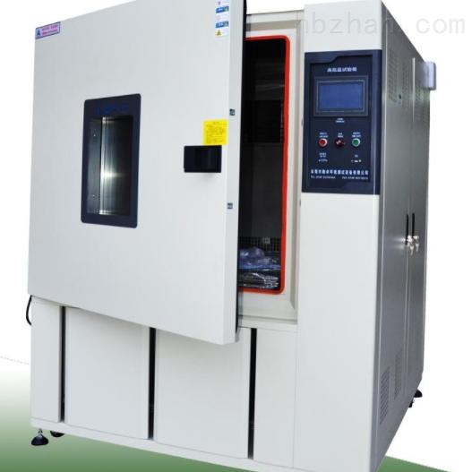 高低温试验箱Kb-t-80g