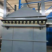 hz-96环振科学设计自动清灰布袋除尘设备