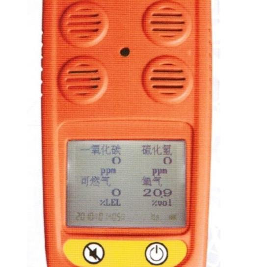 四合一气体检测仪Yb