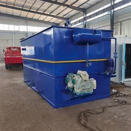 CY-CD56合成化工污水处理设备