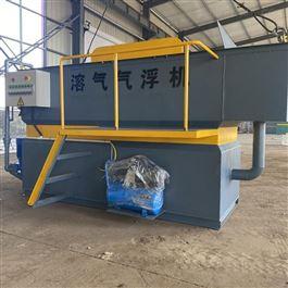 CY-FGB-0003乳化液污水处理设备