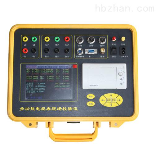 多功能单相电能表现场校验仪CJZD3x