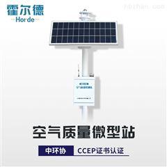 HED-APEG-AQ1环境空气质量自动监测系统