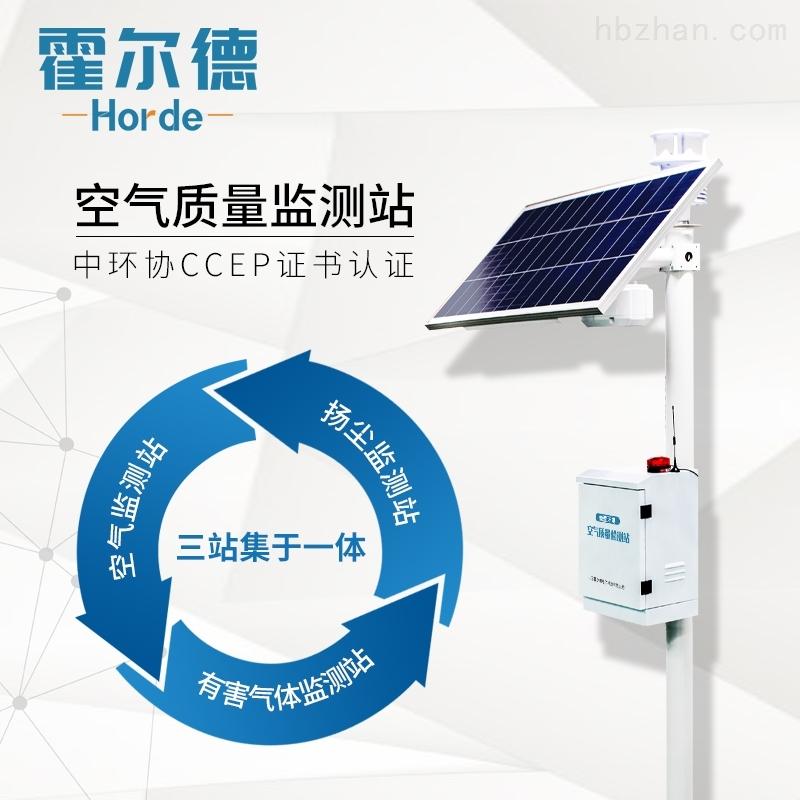 环境空气自动监测设备