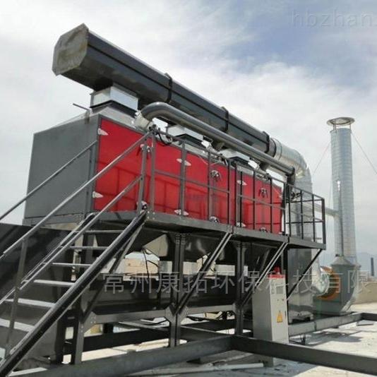 垃圾场废气催化燃烧设备