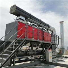 KT垃圾场废气催化燃烧设备