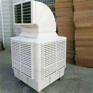 蒸发式冷风机降温换气原理