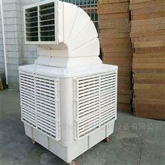 湿帘冷风机使用方法