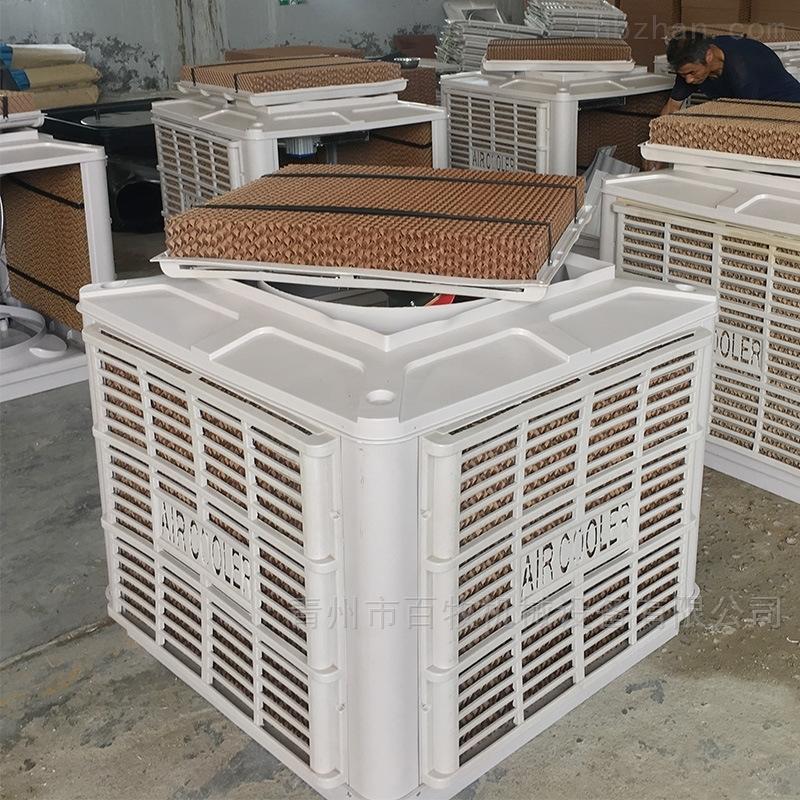 工厂降温防暑冷风机
