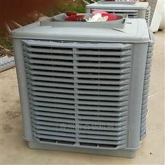 工厂湿帘冷风机供应商