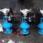 ZJHP水用气动调节阀