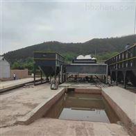 一体化污泥沉淀池规格