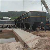 新型污泥沉淀池装置